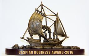 """""""Azeri Business Award-2015"""" mükafatı"""