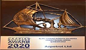 """Компания  """"Azpetrol Ltd."""" в очередной  раз была удостоена премии"""